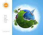 Travel Website  Template 37351