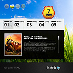Agriculture Website  Template 37417