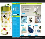 Gifts Flash CMS  Template 38079