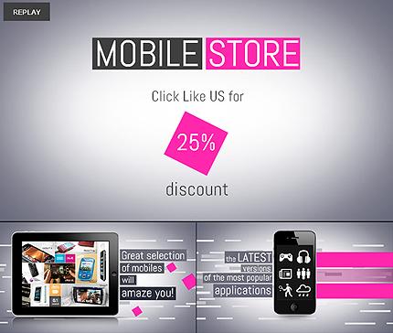 mobile store facebook template 38463. Black Bedroom Furniture Sets. Home Design Ideas