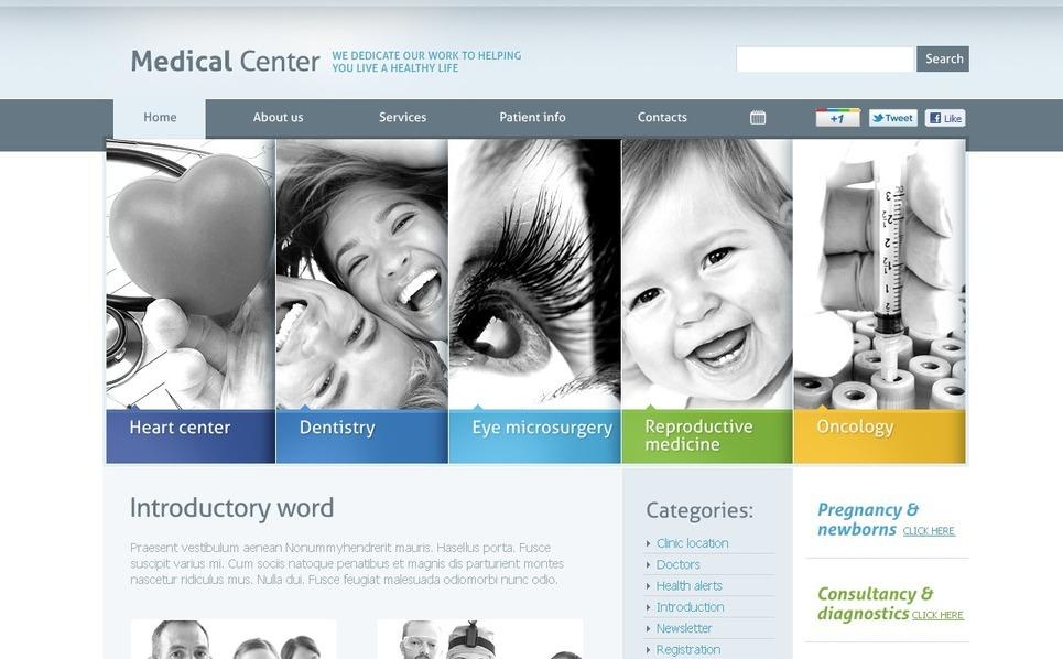 医学网站Flash CMS模板 New Screenshots BIG