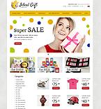 Gifts ZenCart  Template 38924