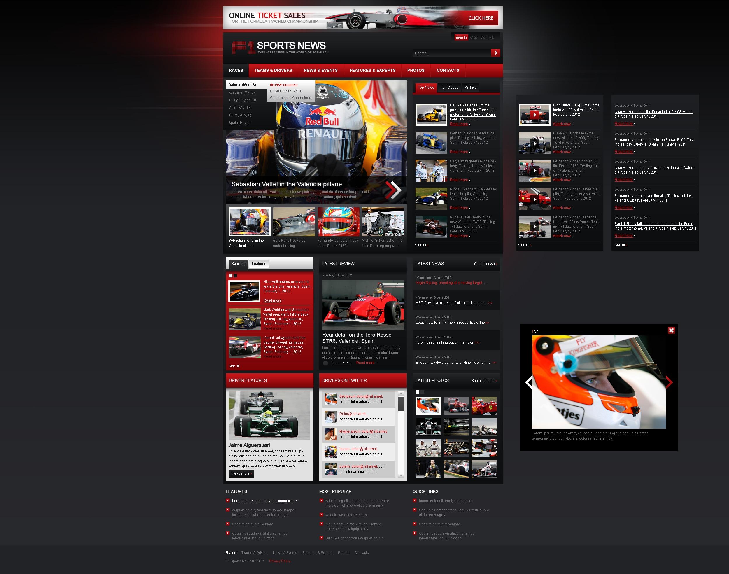 Joomla шаблон на тему f1 №39892 - скріншот