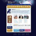 Entertainment Website  Template 39983