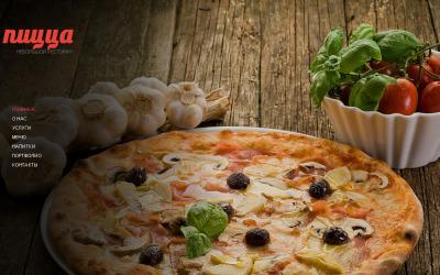 HTML шаблон Pizza Moto CMS Ru