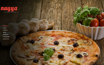 Modello HTML Pizza Moto CMS Ru