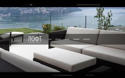 Мебель Moto CMS HTML Шаблон Ru