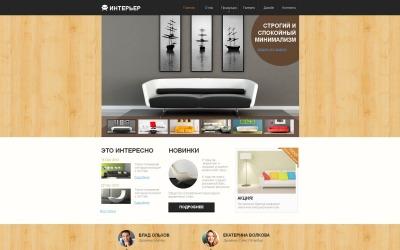 Modelo de HTML Ru do Moto CMS de design de interiores