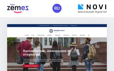 Rudolph Foster - Universitetsfärdig HTML-webbplatsmall för flera sidor