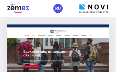 Rudolph Foster - Univerzální připravená k použití vícestránková webová šablona HTML Ru