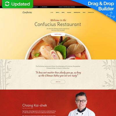 Flexível templates Moto CMS 3 №59421 para Sites de Restaurante Chinês