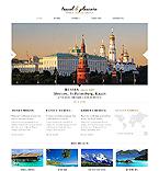 Travel Website  Template 40653