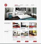 Furniture Website  Template 40659