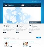 Website  Template 40752