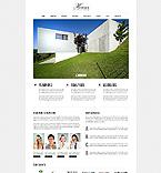 Architecture Website  Template 40757
