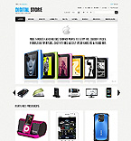 Electronics PrestaShop Template 40836