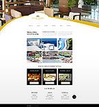 Hotels Website  Template 41190