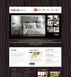 Hotels Website  Template 41193