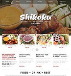 Cafe & Restaurant Joomla  Template 41305