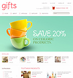 Gifts OpenCart  Template 41470
