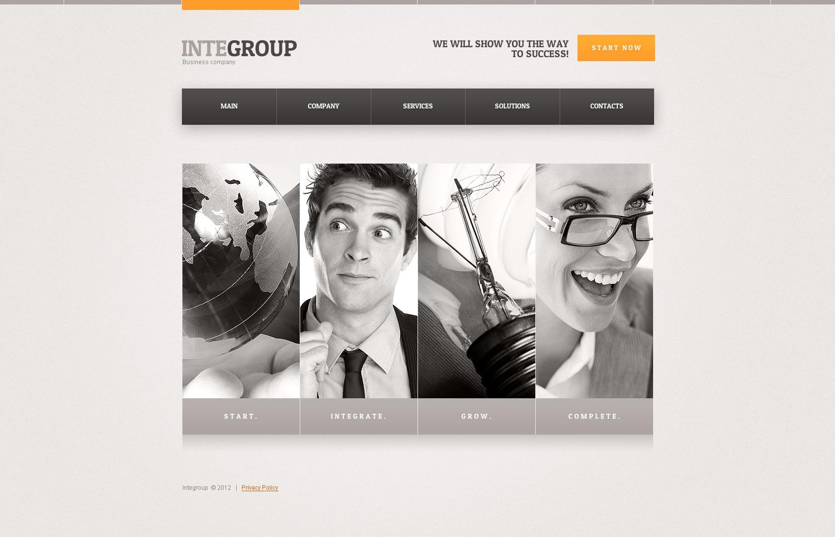Создания сайтов html5 управляющая компания жилфонд томск официальный сайт