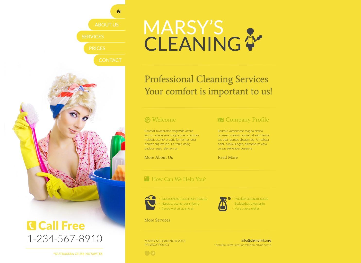Шаблон сайту на тему прибирання №41829