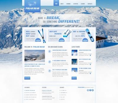 Skiing Шаблон сайту