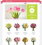 Flowers VirtueMart  Template 42147