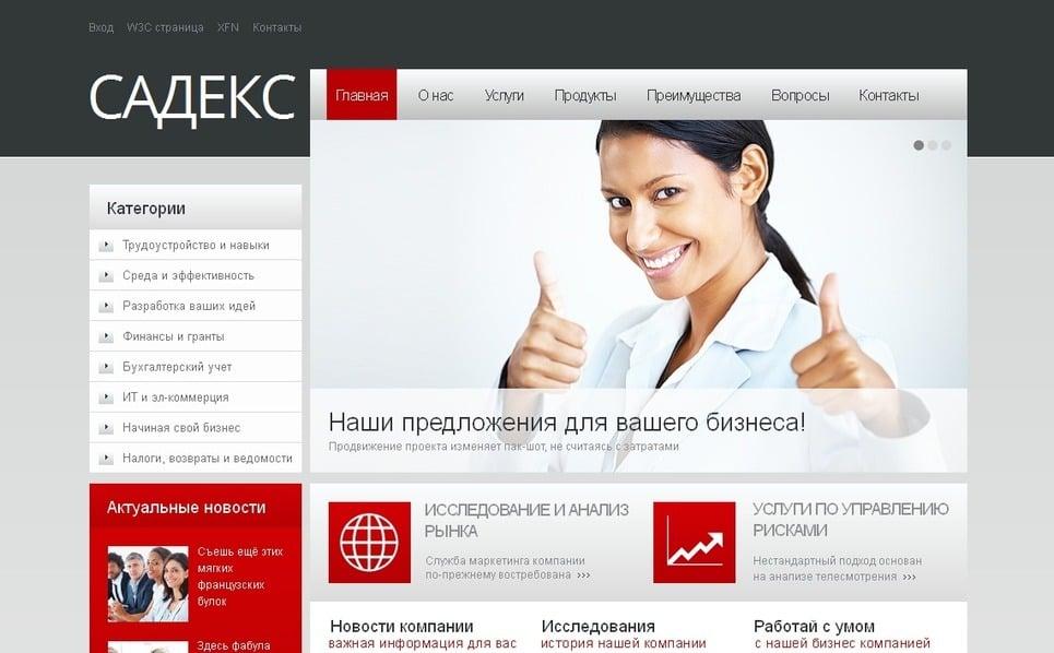 Premium Moto CMS HTML Template RU over Business & Diensten New Screenshots BIG