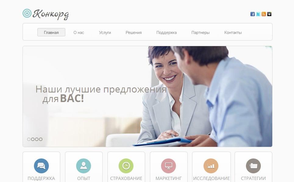 Szablon Moto CMS HTML Ru #42447 na temat: biznes i usługi New Screenshots BIG