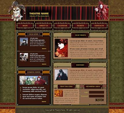 Многостраничный шаблон для сайта (Template Monster № 4391)