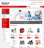 Medical OpenCart  Template 43488