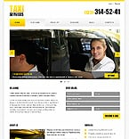 Sport Website  Template 44004