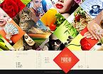 Art & Photography Website  Template 44294