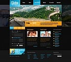 Travel Flash CMS  Template 44524