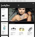 Jewelry VirtueMart  Template 45054