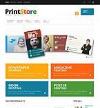 Art & Photography PrestaShop Template 45065