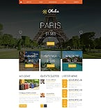 Travel Website  Template 45771