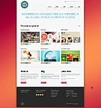 Web design Joomla  Template 45875