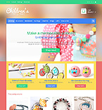 Jewelry PrestaShop Template 45947
