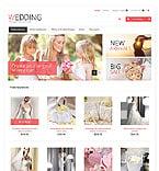 Wedding PrestaShop Template 46009