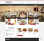 Cafe & Restaurant Joomla  Template 46637