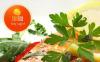 Facebook HTML CMS Vorlage für Fischrestaurant  New Screenshots BIG