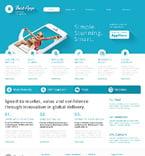 Software WordPress Template 47009