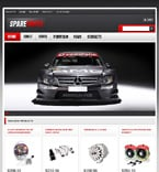 Cars WooCommerce Template 47075