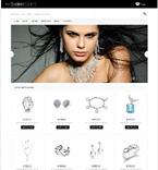 Jewelry Jigoshop Template 47077