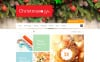 Christmas Gifts ZenCart Template New Screenshots BIG