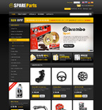Cars osCommerce  Template 48077
