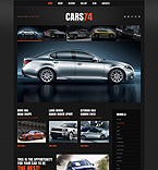 Cars WordPress Template 48304