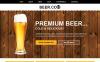 Template Joomla Flexível para Sites de Pub №48497 New Screenshots BIG
